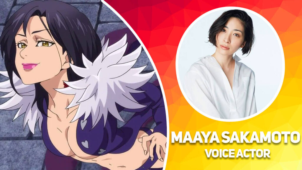 Merlin - Maaya Sakamoto