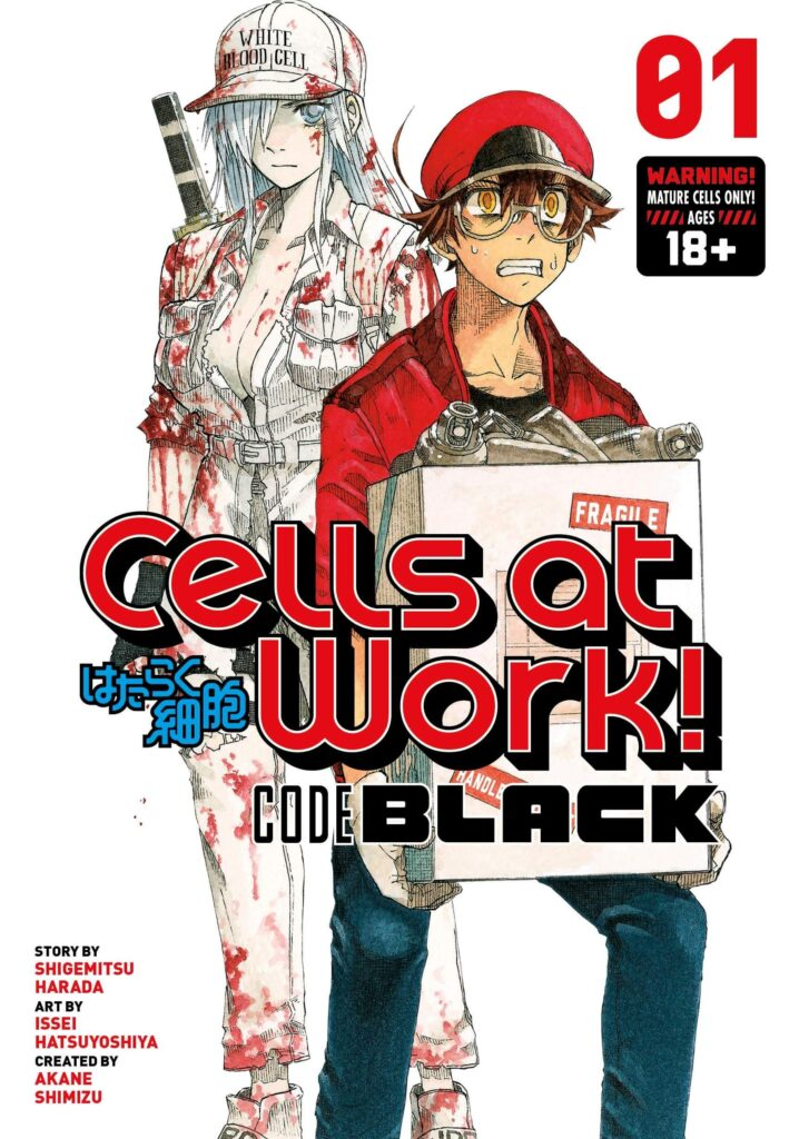 Cells At Work And Cells At Work: Code Black! Manga Cover