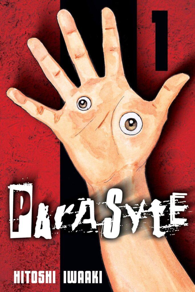 Parasyte Manga Cover