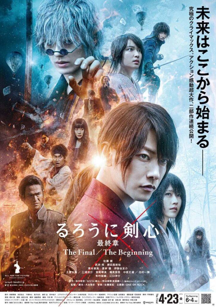 Rurouni Kenshin Saishusho The Final