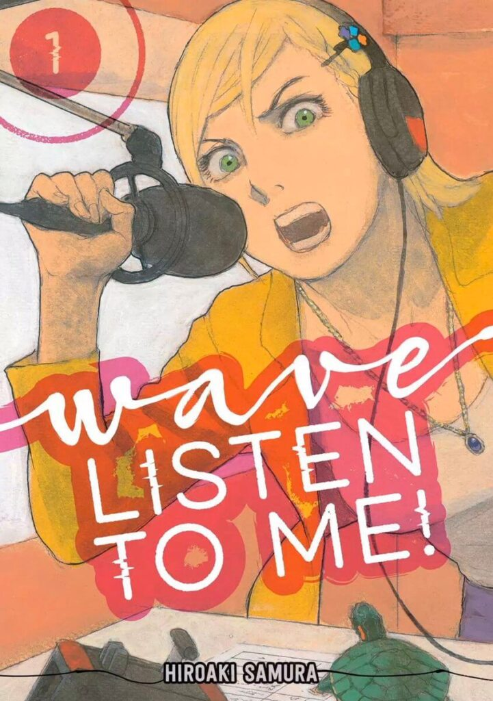 Wave Listen To Me Manga Cover