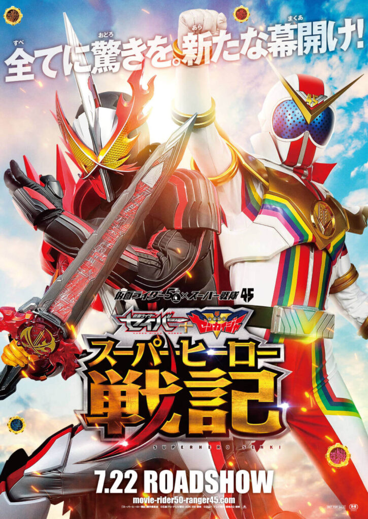 Kamen Rider Saber + Kikai Sentai Zenkaiger
