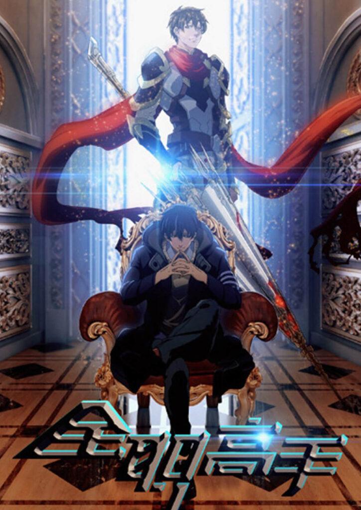 Kings Avatar Anime Poster
