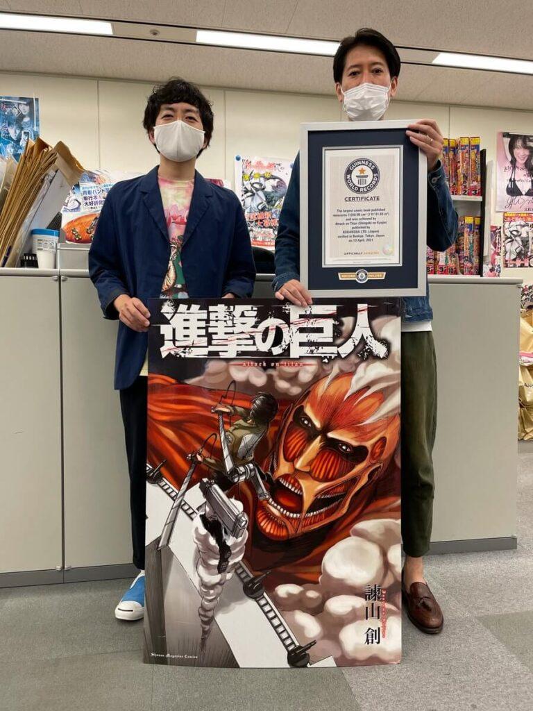 Shingeki no Kyoujin Hits World Record