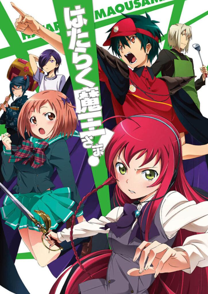 Hataraku Maou Sama Anime Poster